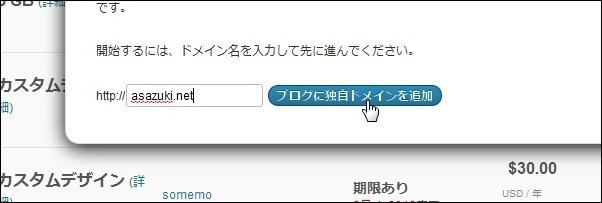 domain14