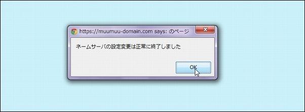 domain48