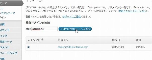 domain57