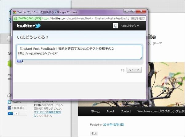 instantpostfeeedback01