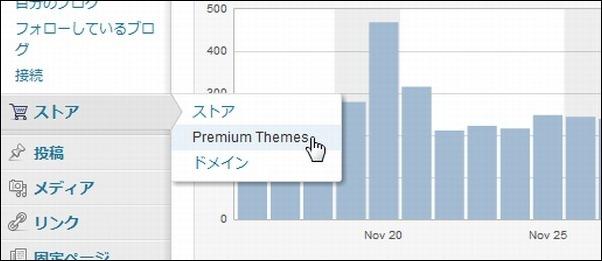 premium02