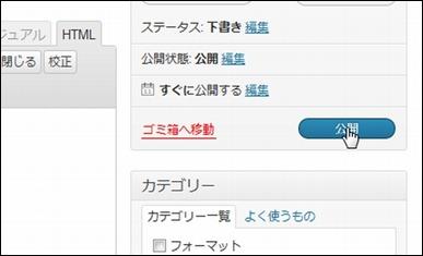 publish01