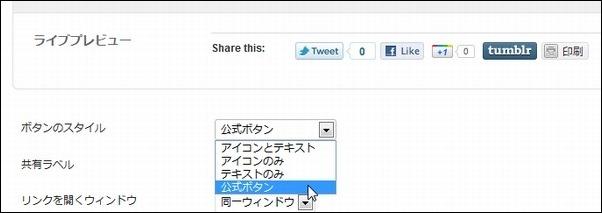 share09
