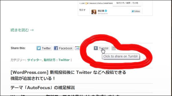 share10