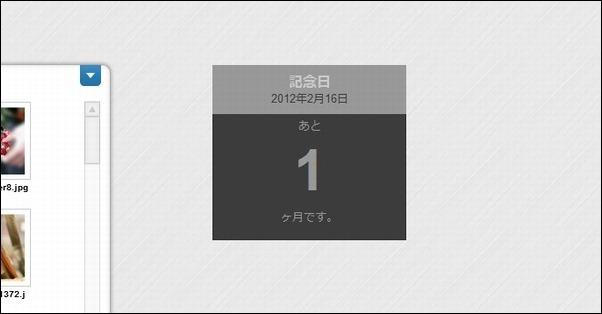 milestone08