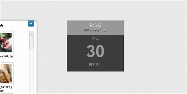 milestone09