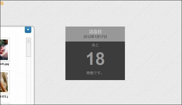 milestone10