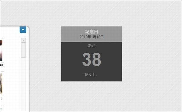 milestone12
