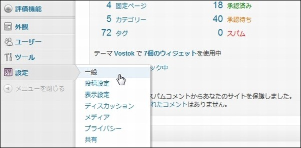 milestone14