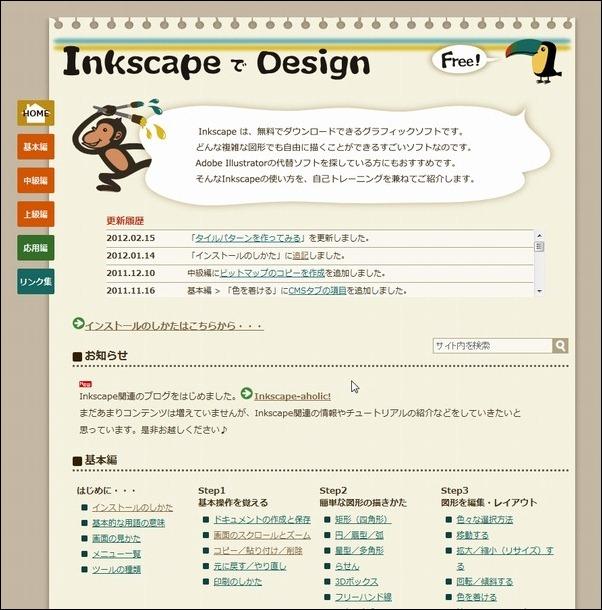 inkscapebook01