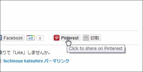 pinterestshare04
