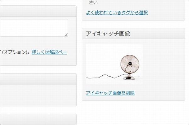 wordpresscomsuburbia01