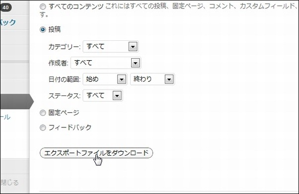 exporttest03