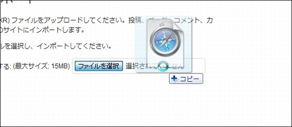 import04