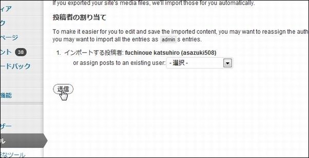 import06