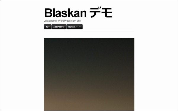 blankan04