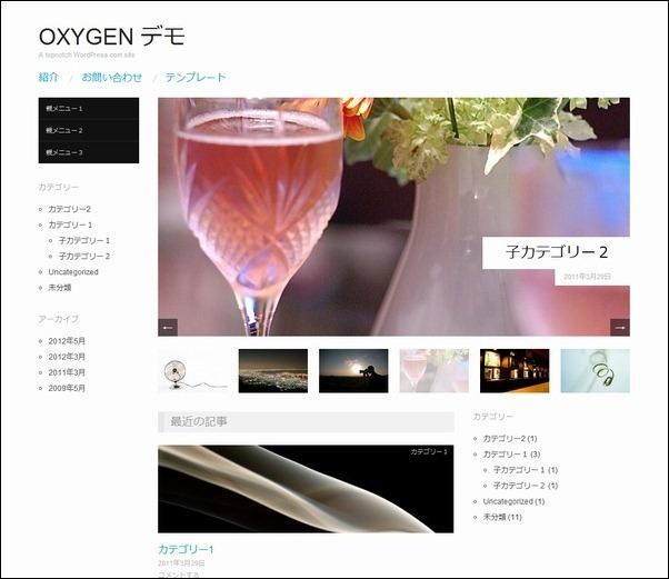 oxygen02