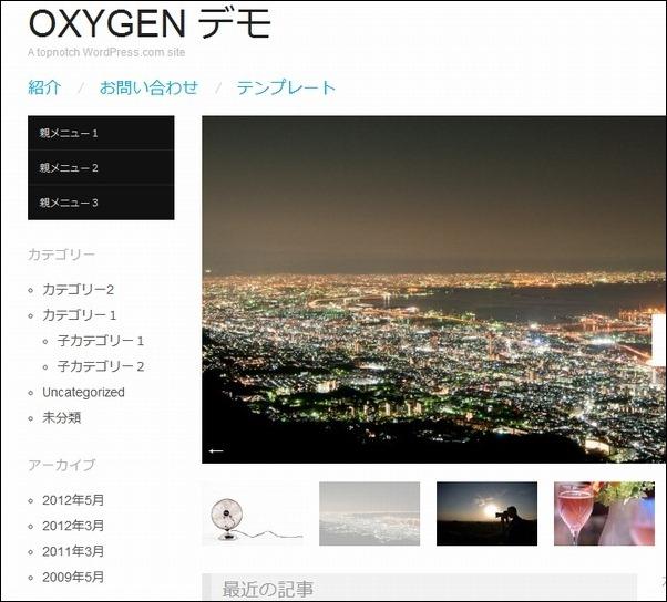 oxygen04