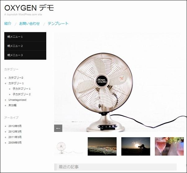 oxygen05