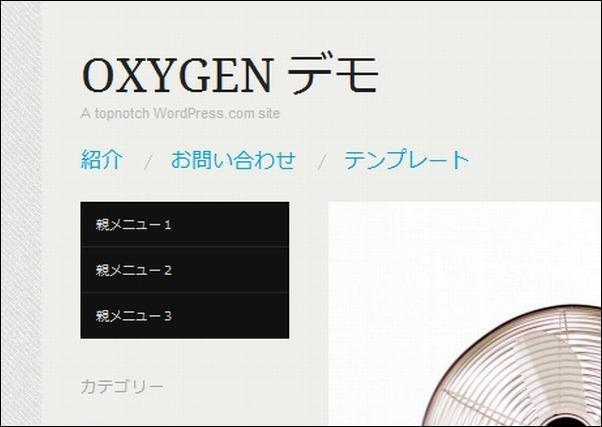 oxygenbackground01