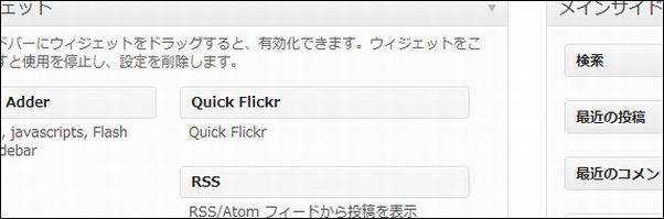 quickflickr01