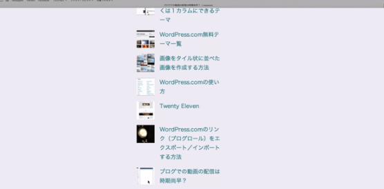 comemo | WordPress.com でのウェブサイトづくりについて考えるブログ-2
