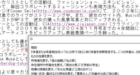 スクリーンショット 2013-01-29 23.16.41