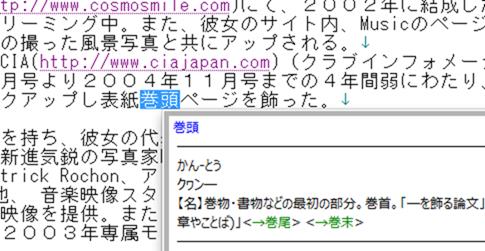 スクリーンショット 2013-01-29 23.16.58