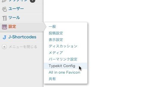 typekit09