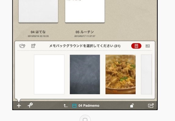 iPad -2-1