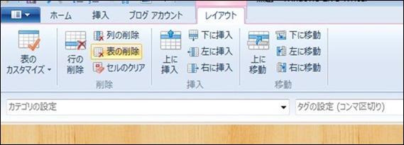 無題 - Windows Live Writer