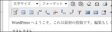 投稿の編集 ‹ — WordPress-2
