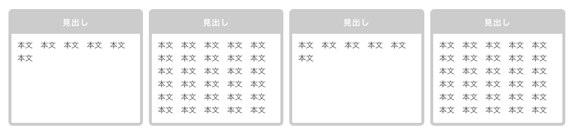 4カラム | ブログ「comemo」のデザインシリーズ「comemo ベーシック」の各構成要素の保管庫