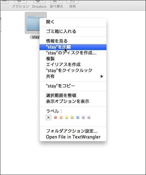 wpcom-themes.svn.automattic.com