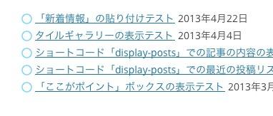 comemo forum   WordPress.com のデモ用です。
