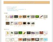 Inkscape のチュートリアル集 | comemo-1