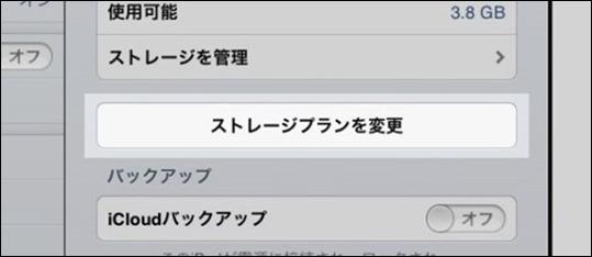iPad -14-3