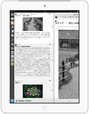 iPad -14-5