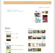 PhotoScape の使い方 | comemo