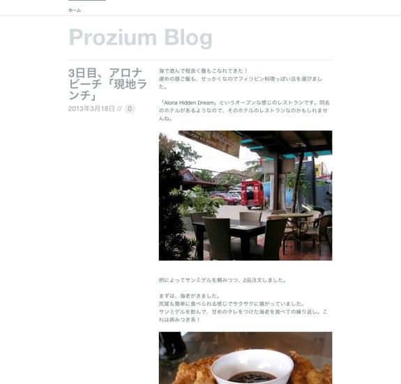 Prozium Blog