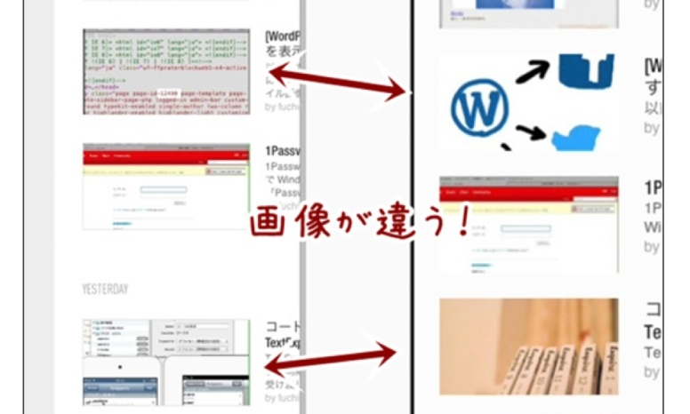 投稿の編集 ‹ comemo — WordPress-2