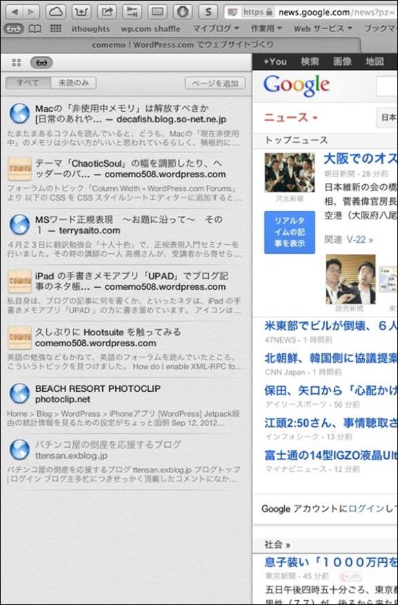 Google ニュース-1