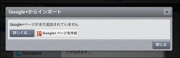 HootSuite-7