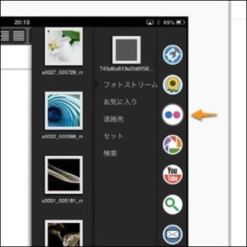 iPad-1-3.jpg