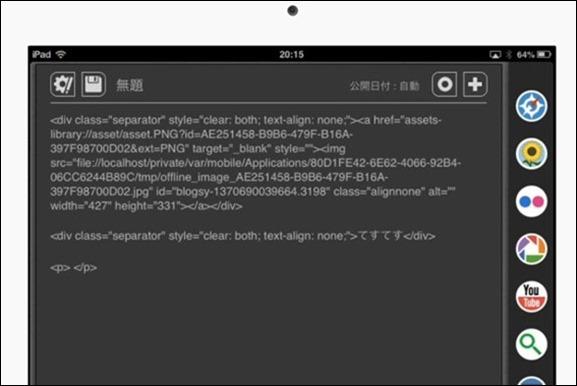 iPad 1-9