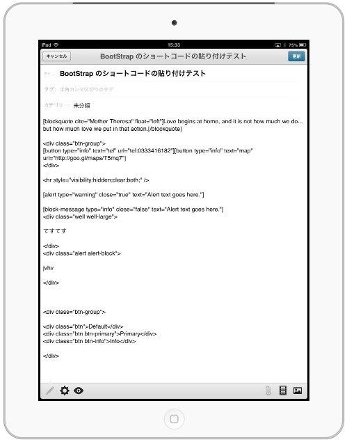 iPad -29-6