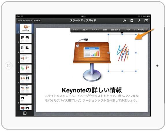 iPad -41-12