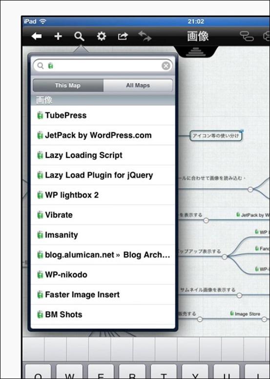 iPad -8-2
