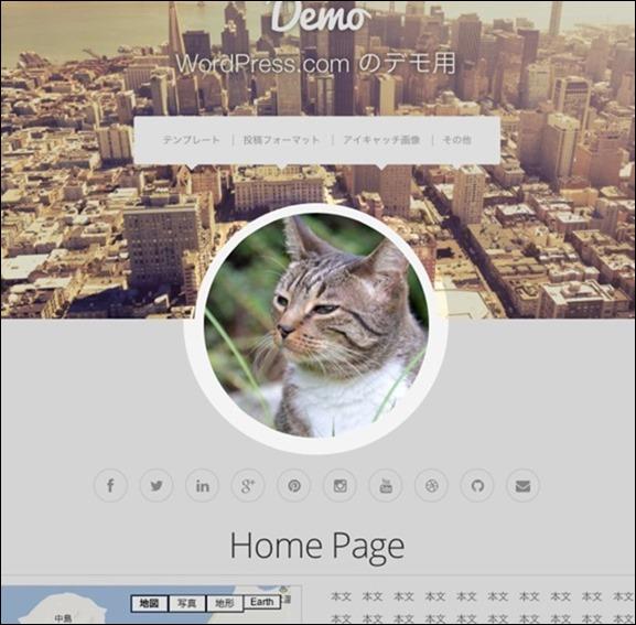 Profile のカスタマイズ — WordPress