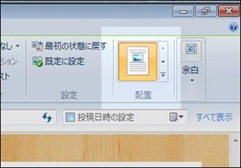 SystemUIServer